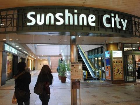 阳光城旅游景点图片