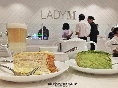 Lady M(尖沙咀店)