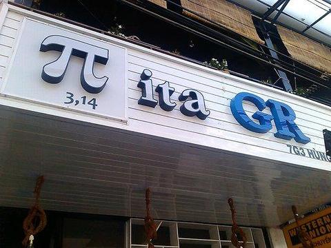 Pita GR Restaurant旅游景点图片