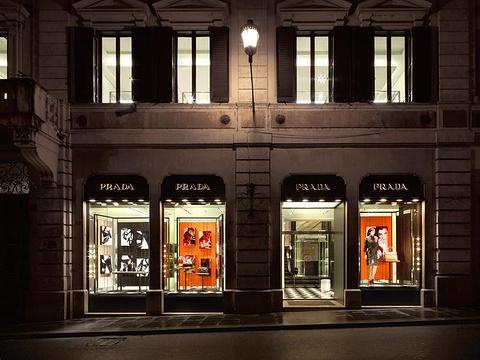 Prada(女装专卖店罗马)旅游景点图片