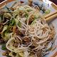 Bun Bo Nam Bo Restaurant