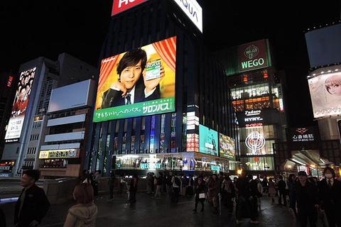 日本桥电器街的图片