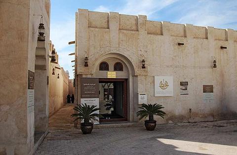 沙迦书法博物馆