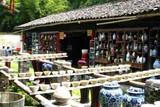 宋元制瓷作坊遗址