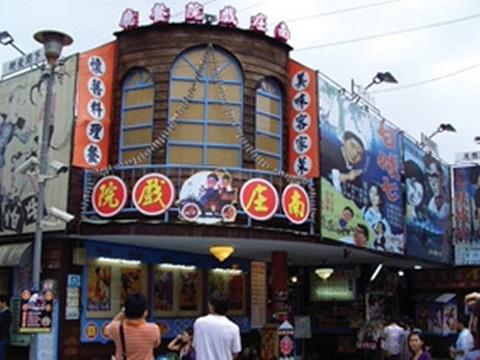 庄老街桂花巷(偶像劇「我可能不會愛你」拍攝地旅游景点图片
