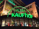GALERIA Kaufhof(海德堡俾斯麦广场店)