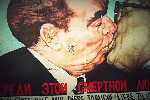 柏林墙东部画廊