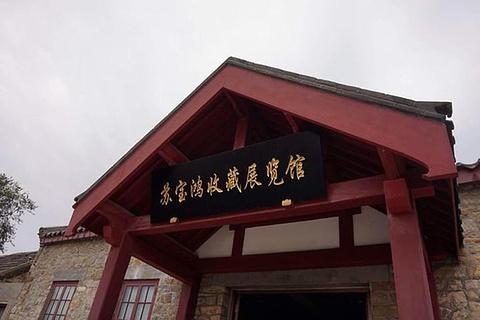 苏宝鸿收藏展览馆的图片