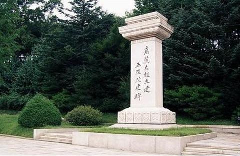 王建王陵的图片