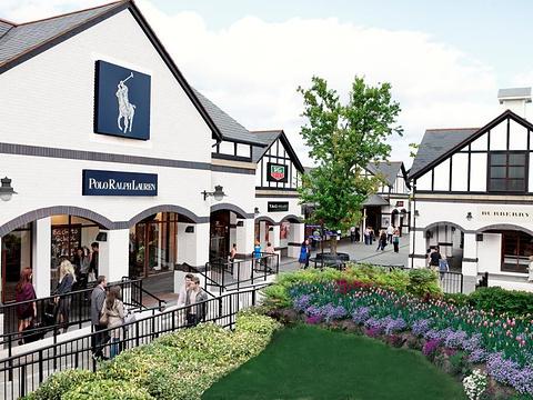 新明斯特奥特莱斯购物村旅游景点图片