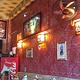 Omar's Tandoori Cafe