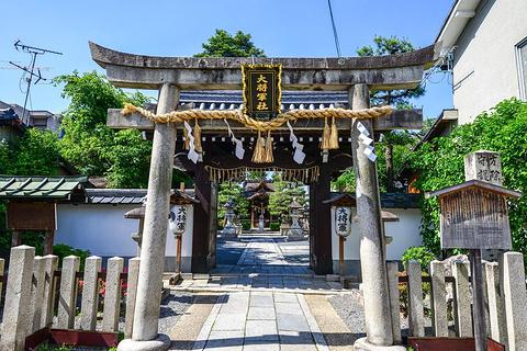 大将军神社
