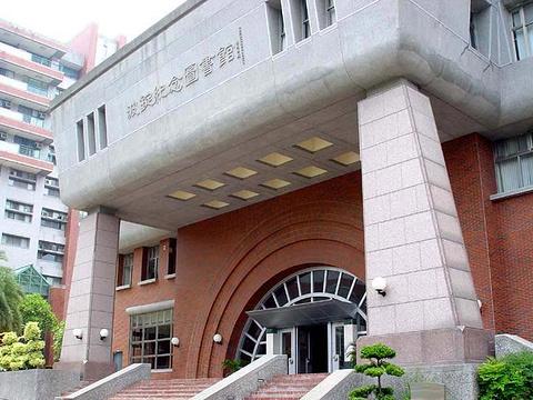 朝阳科技大学旅游景点图片