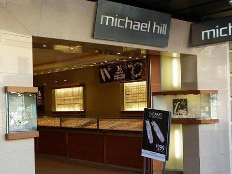 Michael Hills旅游景点图片