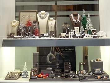 Noël Joaillier Créateur珠宝店