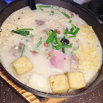 一井小锅米线