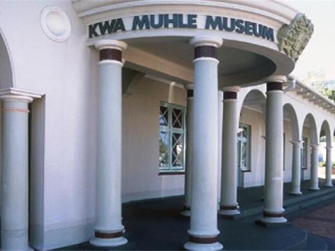 夸姆利博物館旅游景点图片