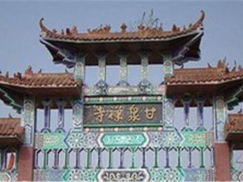 甘泉寺旅游景点图片
