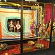 木偶剧院博物馆