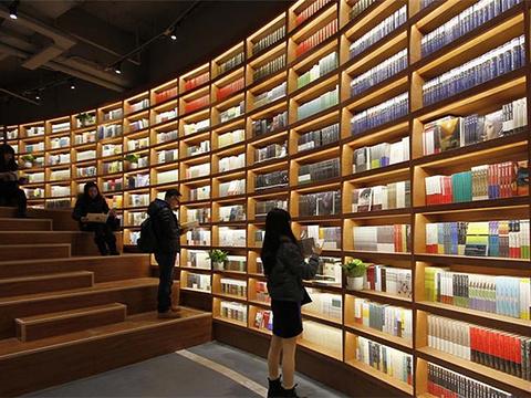 言几又书店旅游景点图片