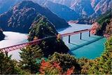 奥大井湖上站