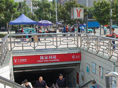 陈家祠地铁站旅游景点图片