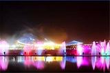 甘德尔河音乐喷泉