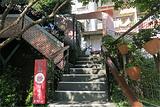 淡水红楼咖啡馆 Red 3 Cafe