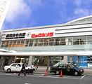 BIC CAMERA(新宿中央路店)