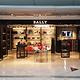 DUFRY旗下巴丽Bally(香港国际机场一号客运大楼6E125分店)