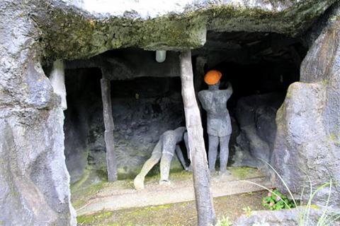 菁桐煤矿公园
