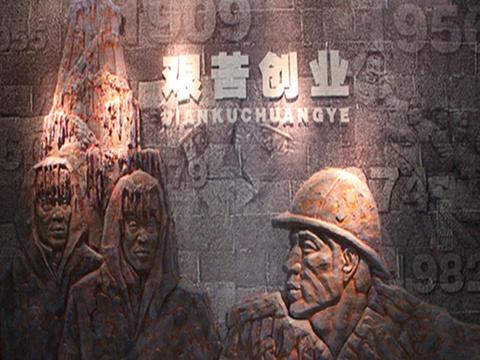 克拉玛依博物馆旅游景点图片