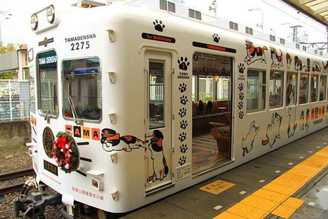 趣味和歌山电车