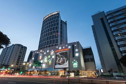 乐天免税店(济州店)