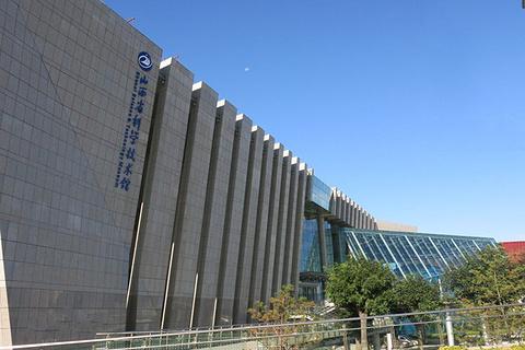 山西科技馆