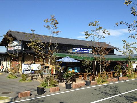 道の駅旅游景点图片