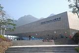 大鹏地质博物馆