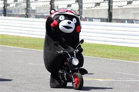 熊本熊周边