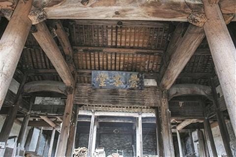 张氏宗祠的图片