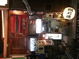 菊兆(北野坂店)