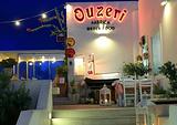 To Ouzeri