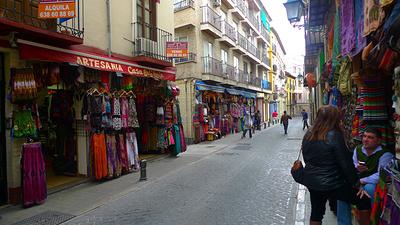 艾薇拉大街