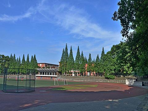 西南交通大学(峨眉校区)旅游景点图片