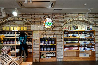 富良野葡萄酒工場