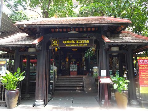 Quan An Ngon 138旅游景点图片