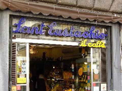 Sant'Eustachio II caffè咖啡店旅游景点图片