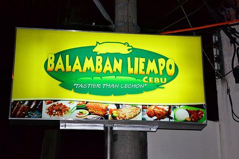 Balamban Liempo