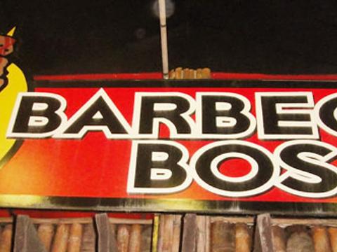 Barbeque Boss旅游景点图片