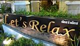 Let's Relax (Pattaya)