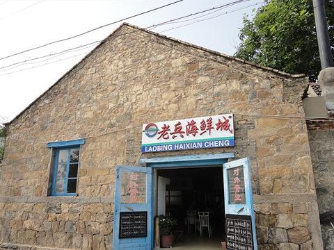 老兵海鲜城旅游景点图片